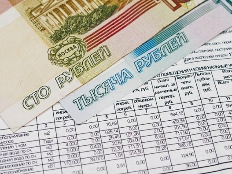 Сколько хранятся квитанции об оплате коммунальных услуг