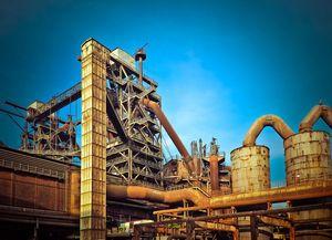Земли промышленного назначения
